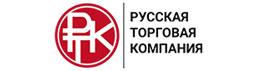 РТК Русская Торговая Компания
